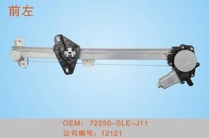 奥德赛(RB3 09-13年)
